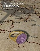 cropped-cover-simbolo-defi-gce.jpg